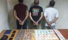 شعبة المعلومات أوقفت 2 من أكثر المروجين نشاطا في المتن وضبطت كمية من المخدرات