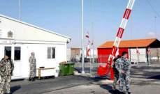 مصادر للشرق الأوسط: لبنان أبلغ سوريا أنه سيغلق الحدود البرية فجر الاثنين لمدة أسبوع