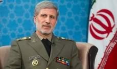 وزير دفاع ايران: تعزير البنية الدفاعية للعراق من استراتيجيات ايران الاساسية