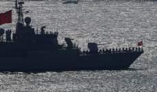 البحرية التركية بثت رسالة انذار حول إجراء تدريب رمايات نارية في شرق المتوسط