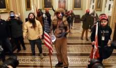 عمدة واشنطن: تحديات عديدة أمام حفل التنصيب منها التهديد الإرهابي المحلي على الكونغرس