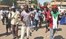 صندوق النقد والبنك الدوليين: السودان بات مؤهلا للحصول على مساعدات مالية