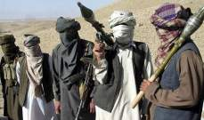 طالبان: من الممكن التوصل إلى اتفاق مع الولايات المتحدة