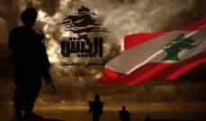 قيادة الجيش تنعي المجند محمد راضي الذي استشهد بمحلة رأس العين – بعلبك