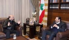 الحريري عرض مع الرياشي لآخر المستجدات السياسية والأوضاع العامة