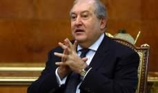 رئيس أرمينيا قبِل استقالة حكومة باشينيان