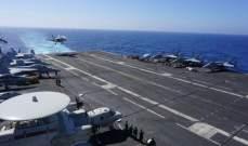 """صحيفة """"آي"""": حادث خليج عمان """"قد يقود إلى انتشار الصراع في عموم المنطقة"""""""