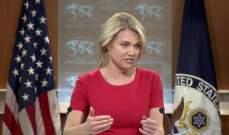 نويرت تعلن عن أسباب عائلية لسحب ترشيحها لمنصب السفيرة الأميركية بالأمم المتحدة