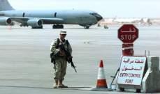 البنتاغون: لا دور للقوات الأميركية في انفجارات مستودعات الذخيرة في العراق