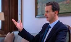 بشار الأسد يدعو الشركات الروسية لرقمنة الاقتصاد السوري