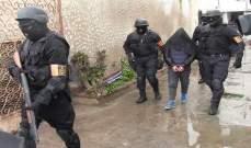 """تفكيك خلية إرهابية في المغرب تتألف من أربعة متشددين يرتبطون بـ""""داعش"""""""