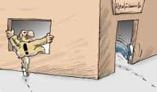 """""""حرب"""" الاقتصاد والتقشف ومكافحة الفساد تخلط """"الاوراق"""" مرحلياً"""