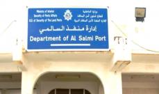 الأمن الكويتي ألقى القبض على 3 شبان سعوديين طعنوا عسكريا
