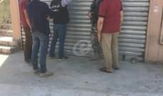 النشرة: الامن العام أقفل صالون حلاقة يملكه سوري بالفاكهة في البقاع