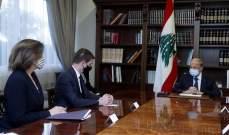 الجمهورية: هيل أكد للرئيس عون أن لا مساعدات للبنان من دون تشكيل حكومة