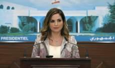 عبد الصمد: الوزارة بدأت بتنفيذ قانون الحق بالوصول للمعلومات انطلاقا من احترامها للقانون
