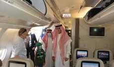 انطلاق الرحلة الجوية السعودية الأولى لنقل الرعايا الراغبين بالعودة للم