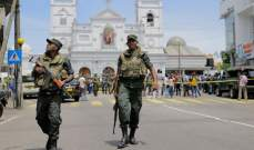 """سلطات سريلانكا تقر بوجود """"تقصير"""" حال دون منع الاعتداءات على الكنائس"""