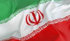 المتحدث باسم الخارجية الإيرانية: إيران تدرس كيفية مواصلة المفاوضات المقبلة لتكون فاعلة