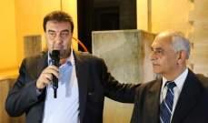 البعريني يشارك في احتفال رابطة مختاري الجومة بانتخاب هيئة ادارية للرابطة