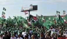 أمل في ذكرى الصدر: موعدنا الجمعه 31 آب في بعلبك لإثبات انحيازنا  للبنان