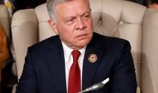 ملك الأردن يبدأ الثلثاء المقبل جولة عمل تشمل بلجيكا وفرنسا