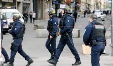 الشرطة الفرنسية أطلقت النار على رجل قرب باريس بعد أن حاول طعن أشخاص عدة