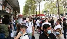 اعتقال روسي يُشتبه بأنه أطلق رصاصاً بشارع الشانزليزيه في باريس