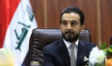 الحلبوسي استنكر الإعتداء على السفارة الأميركية: نرفض أن يكون العراق ساحة لتصفية الحسابات