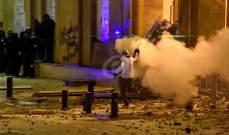 القوى الامنية تطلق قنابل مسيلة للدموع باتجاه المتظاهرين في بيروت