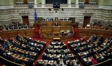 البرلمان اليوناني يناقش طلب الحصول على تعويضات من ألمانيا