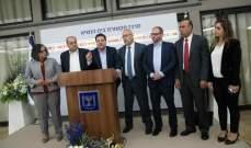 أحزاب عربية بإسرائيل شكلت قائمة مشتركة لخوض الانتخابات التشريعية