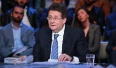 كنعان: أرقام الموازنة ليست وهمية وأموال اللبنانيين وودائعهم خط أحمر بالنسبة لي