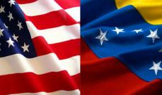 وزارة المالية الأميركية فرضت عقوبات على أربع شخصيات من فنزويلا