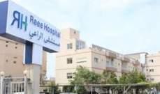 النشرة: ولادة أربعة توأم في مستشفى الراعي في صيدا