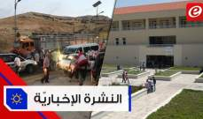 موجز الأخبار: العسكريون المتقاعدون بدأوا قطع الطرق والاضراب في الجامعة