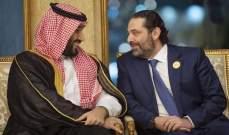 الزخم السعوديّ.. أولى نتائجه اعتذار الحريريّ في لبنان