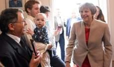 ماي تطالب بضمانات أوروبية إضافية لتمرير اتفاق بريكست في مجلس العموم البريطاني