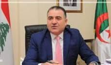 سفير لبنان في الجزائر شكر الحكومة الجزائرية لدعمها لبنان بالامم المتحدة