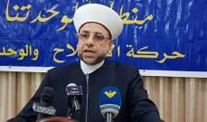 عبدالرزاق: لقاء السبت طائفي بامتياز وجمع قلة من الحاقدين والمتآمرين