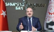 وزير الصناعة التركي: صدّرنا أكثر من ألف جهاز تنفس اصطناعي محلي الصنع