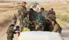 قوات حماية الشعب:القوات الشعبية دخلت عفرين بنجاح رغم قصف المدفعية التركية