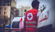 الصليب الأحمر: نقل 8 جرحى إلى المستشفيات وإسعاف 19 مصابا في وسط بيروت