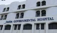رئيس غرفة التجارة والصناعة في الجنوب التقى وفدا من مستشفى صيدا الحكومي