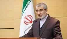 مسؤول ايراني: أميركا صانعة الجماعات الارهابية