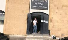 النشرة: استئناف العمل في مصلحة المالية بمحافظة لبنان الجنوبي