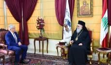 البطريرك يوحنا العاشر التقى وزير الداخلية الألباني وعرض معه الأوضاع العامة
