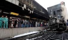 هيئة السكك الحديدية المصرية: القاطرة تحركت بشكل نادر وسائقها تسبّب بالحادث