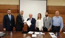 مذكرة تعاون بين نقابة محامي طرابلس وجمعية حماية المنتجات والعلامات التجارية
