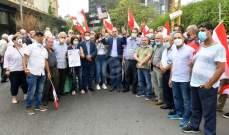 اعتصام للجنة أهالي شهداء مرفأ بيروت وسط بيروت